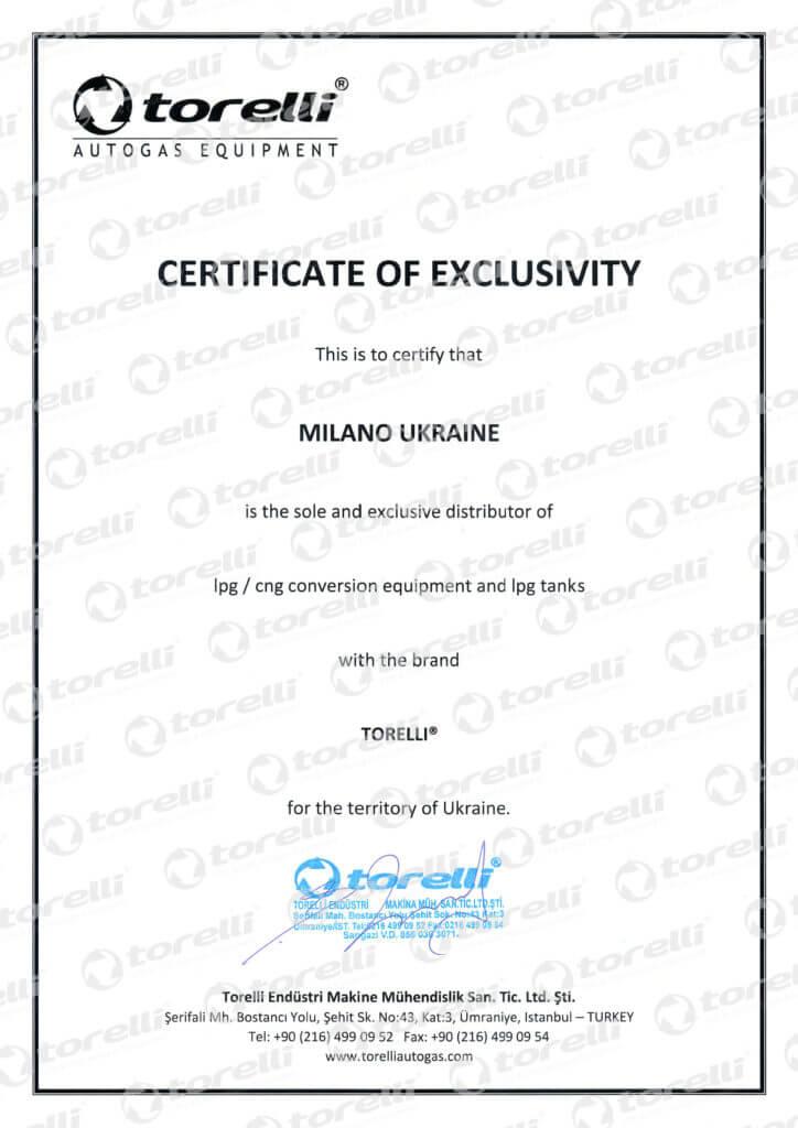 Сертификат эксклюзивности