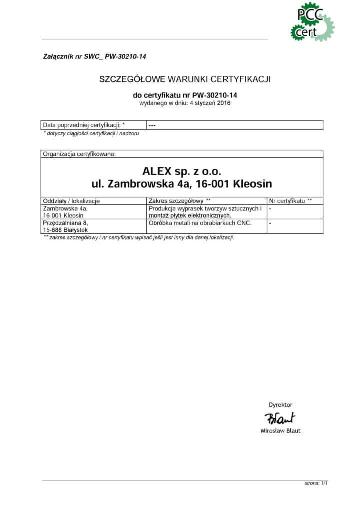 Сертификат alex cert