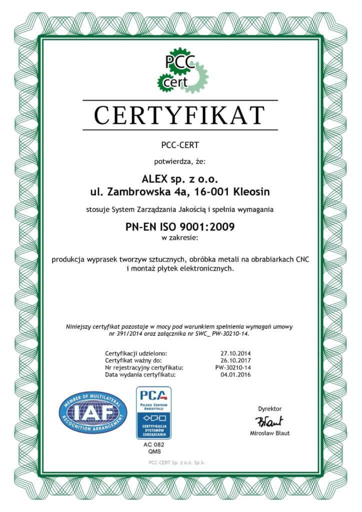 Сертификат alex cert qms