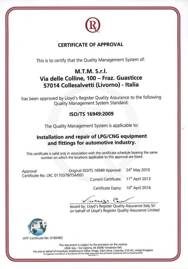 Сертификат approval1