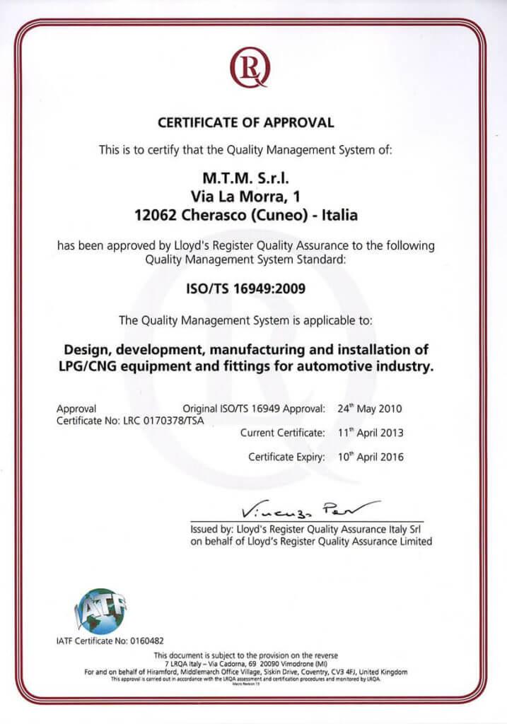 Сертификат approval2