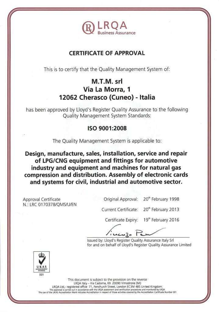 Сертификат approval3