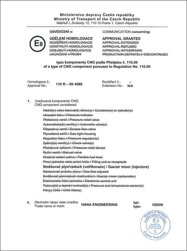 Сертификат hana