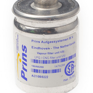 Фильтр тонкой очистки Prins 14х14