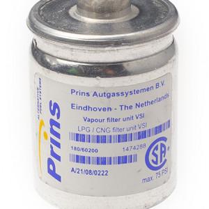 Фильтр тонкой очистки Prins 16х16