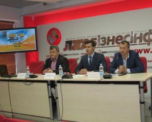 Новый газ для автомобилей с ГБО начали продавать в Украине
