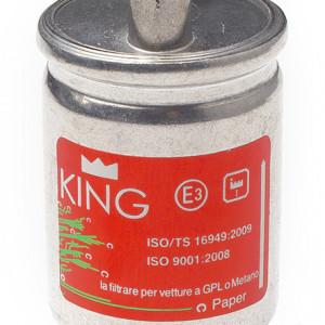 Фильтр тонкой очистки King 12х12х12