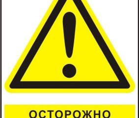 Правила безопасности использования ГБО