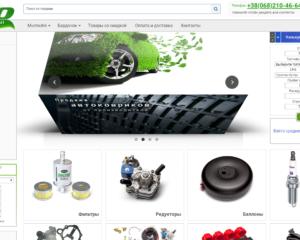 обновленный дизайн gbo-gas.com