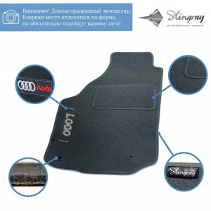 Комплект ворсовых ковриков Stingray Ciak Grey в салон автомобиля SKODA / SUPER B II ЗТ / 2008 (41320035)