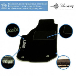 Комплект текстильных ковриков Stingray Fortuna Black в салон автомобиля OPEL / VECTRA (C) МКП SD / 2002-2008 (42115045)